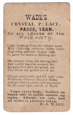 Wade's Crystal Palace Advertising Card